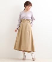 ベルト付チノロングスカート