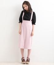 サス付Iラインスカート