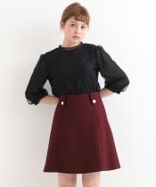 パールボタンスカート