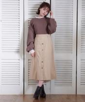 アソートボタンマーメイドスカート