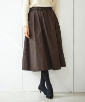 ダブルフェイスツイルギャザースカート