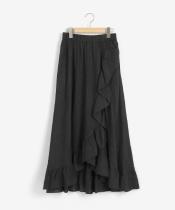 MAISON MAVERICKフリルロングスカート
