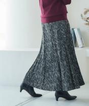 ラインプリントマーメイドスカート