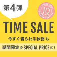 CITYHILL ONLINE STORE 10周年企画第4弾「TIME SALE」