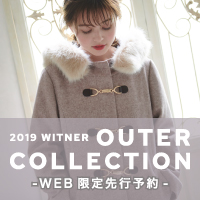 2019 WINTER OUTER COLLECTION