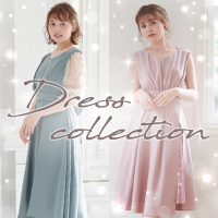 Dress Collection❤