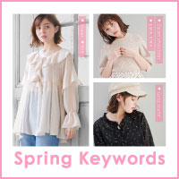 Spring Keywords
