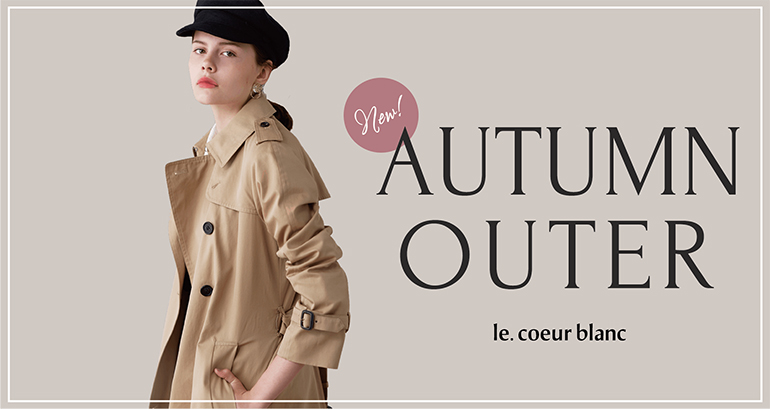 【NEW!】 AUTUMN OUTER