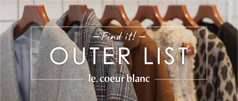 find it! OUTER LIST