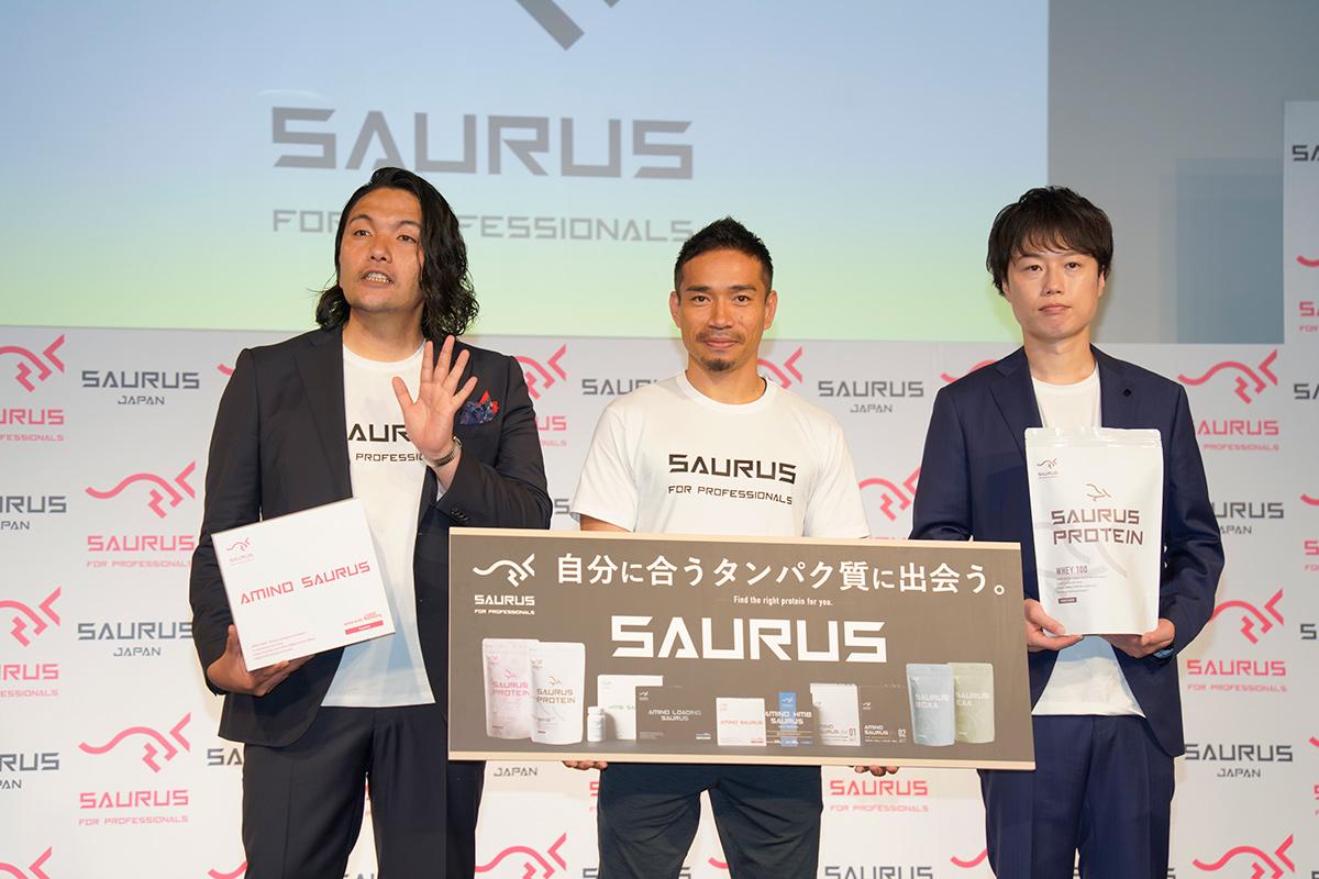 SAURUSシリーズ新商品発表会に長友佑都登壇