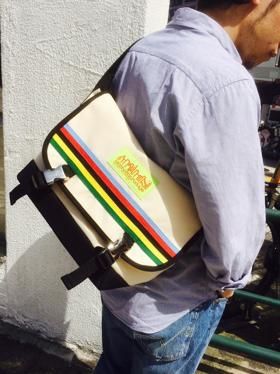 Rainbow Stripes PVC Vintage Messenger Bag