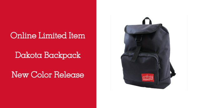 Dakota Backpack【Online Limited】 New Color発売