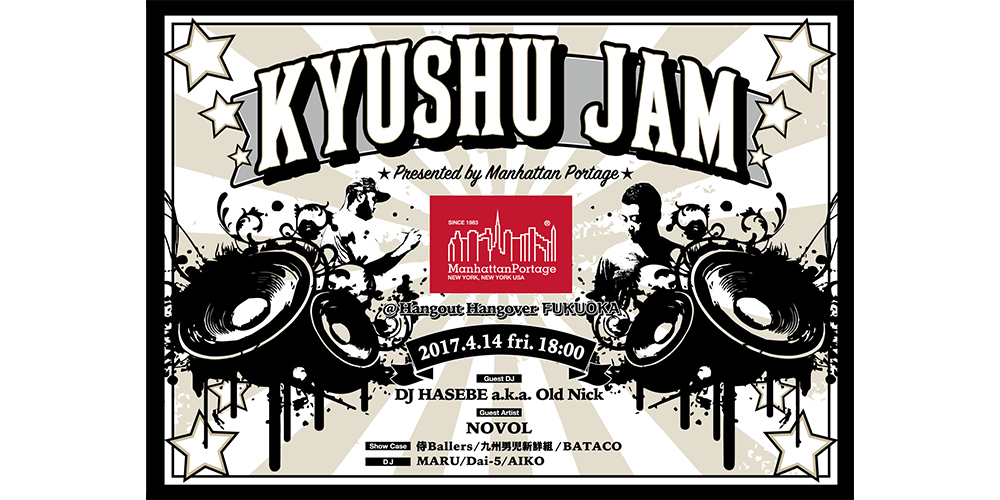"""KYUSHU JAM"" -Presented by Manhattan Portage-"