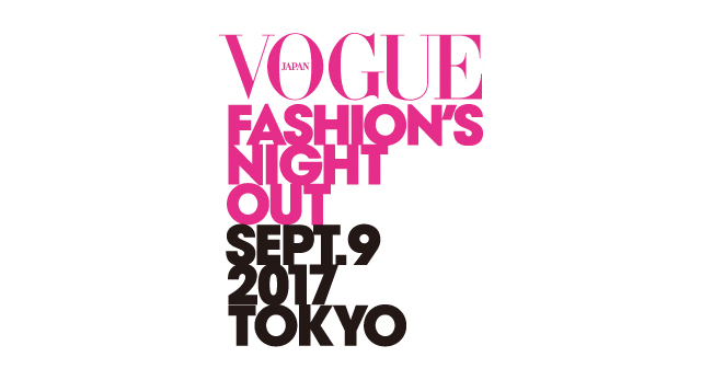 VOGUE Fashion's Night Out 2017