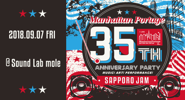 Manhattan Portage 35TH Anniversary Party ~ SAPPORO JAM ~