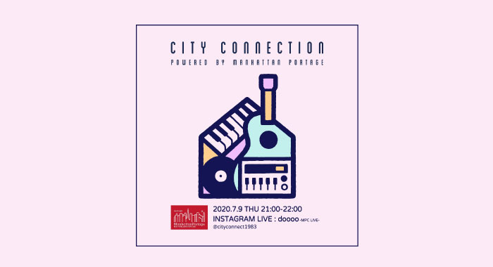 City Connection Instagram Live Vol.2 配信!