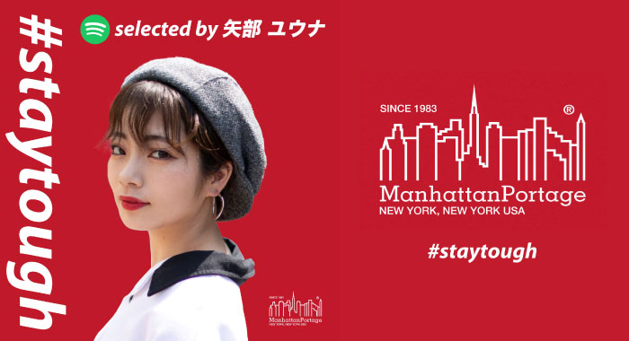 #staytough Playlist -Selected by 矢部ユウナ-