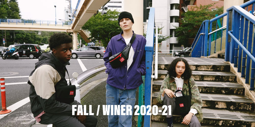 FALL / WINTER 2020-21 Collection カタログ公開