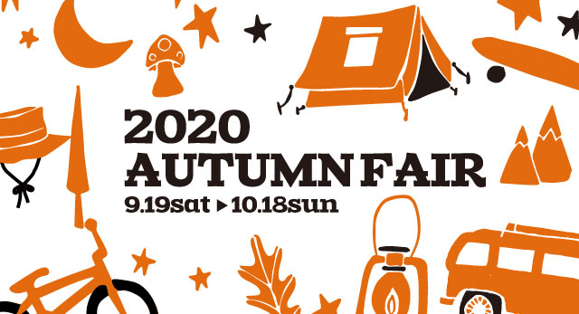 【Autumn Fair】開催