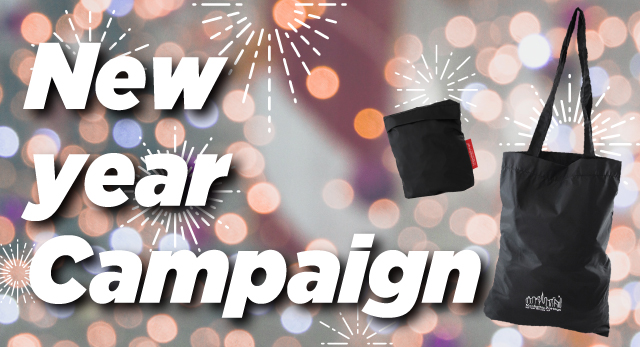 ​【New Year Campaign】開催