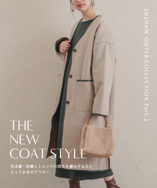 2020AW OUTER COLLECTION Part,2
