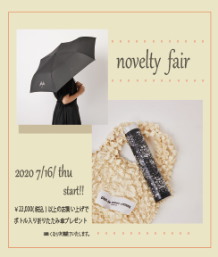 7/16 10:00 start  .. novelty fair !!!