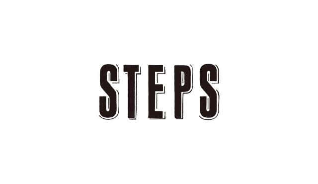 STEPS ONLINE STORE
