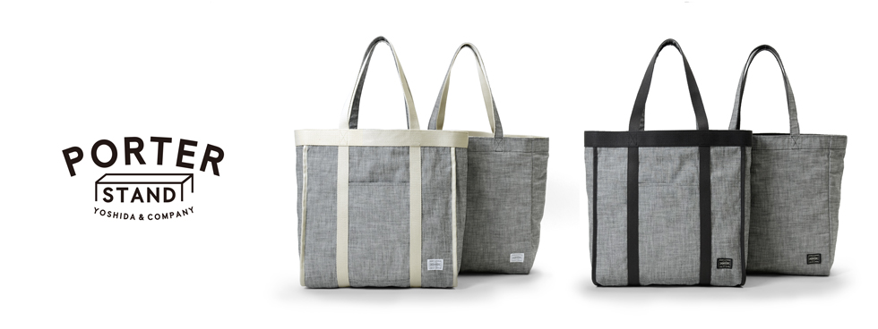 "New material version of PORTER STAND original ""STAND TOTE"" is to be  released. 88a9355283905"