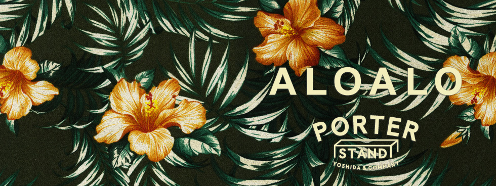86f324a11ef8 PORTER STAND exclusive ALOALO shopping bag is to be released.